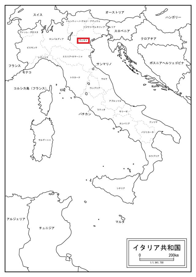 ソムリエ・ワインエキスパート試験/対策問題】第23回:イタリア④ ...